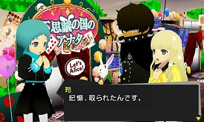 Persona Q Shadow of the Labyrinth 25