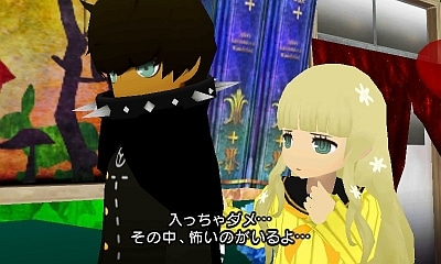 Persona Q Shadow of the Labyrinth 3