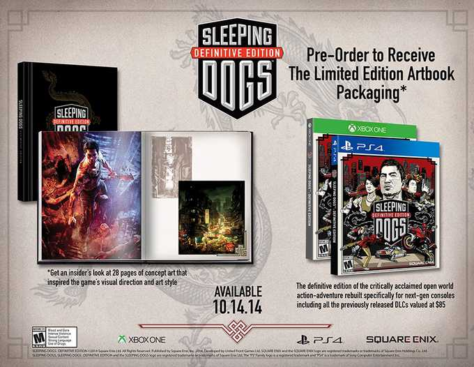 sleeping-dogs-ps4-one