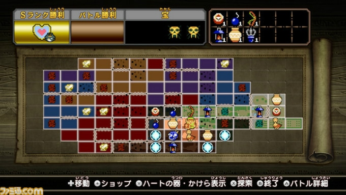 Hyrule_Warriors_mapa_aventura_DLC