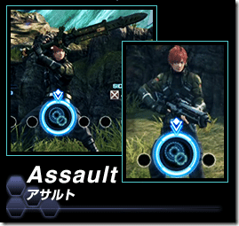 xenoblade chronicles clases (1)