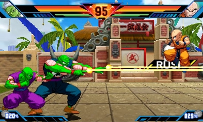 Dragon Ball Z Extreme Butoden Piccolo Krilin