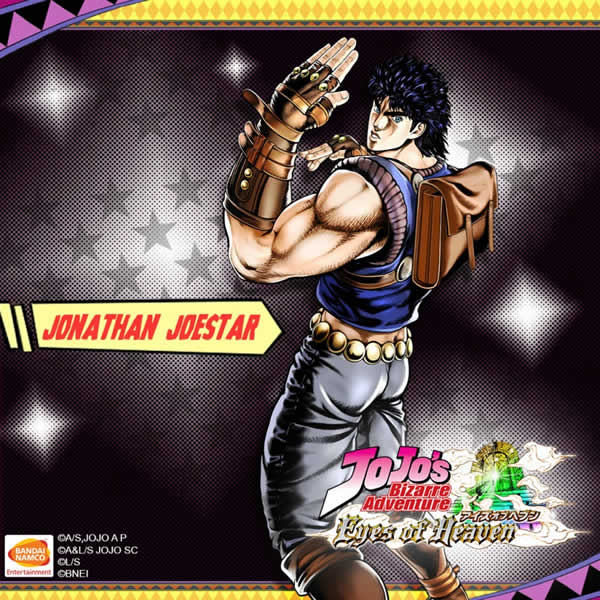 jojo's bizarre adventure eyes of heaven jonathan