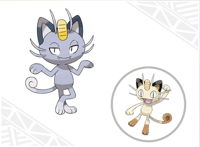 pokemon sol pokemon luna meowth alola