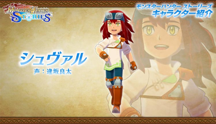 monster hunter stories personajes videos
