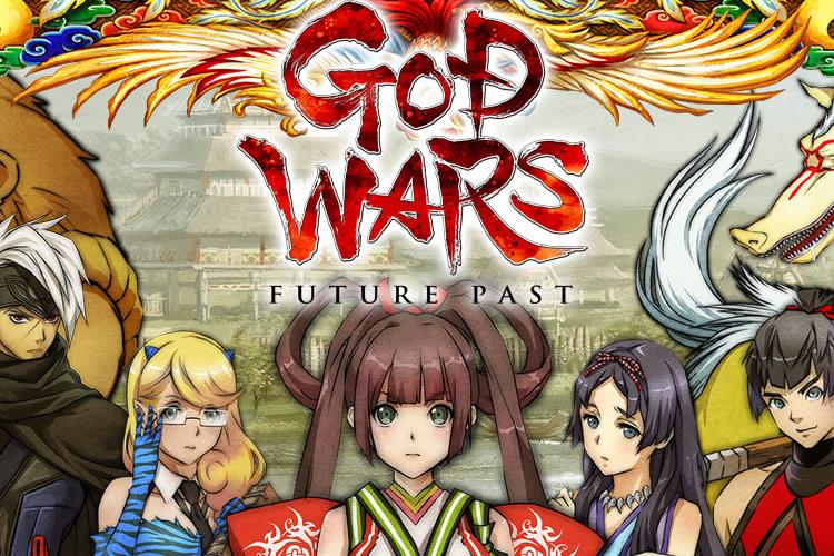 god-wars-trailer