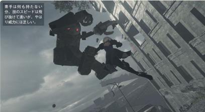 Nier Automata, Famitsu desvela nuevas imágenes con nuevos escenarios y habilidades