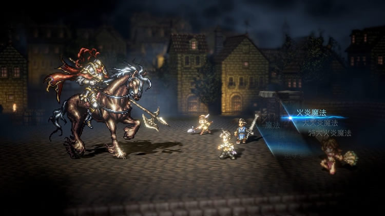 project octopath traveler 3