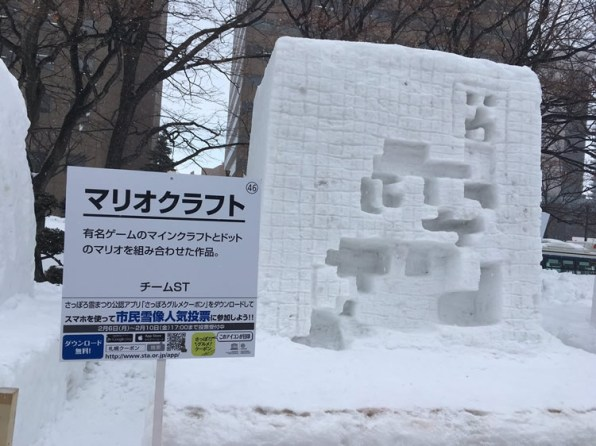 estatua nieve minecraft