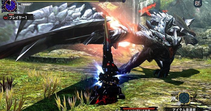 Monster Hunter XX para Switch a 30 FPS