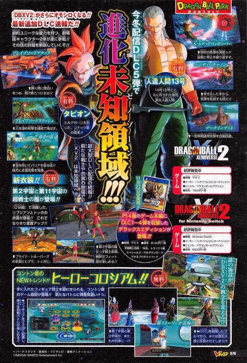 Tapion en Dragon Ball Xenoverse 2