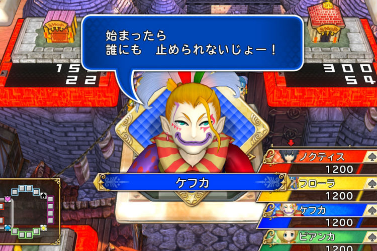 demo de itadaki street dragon quest final fantasy