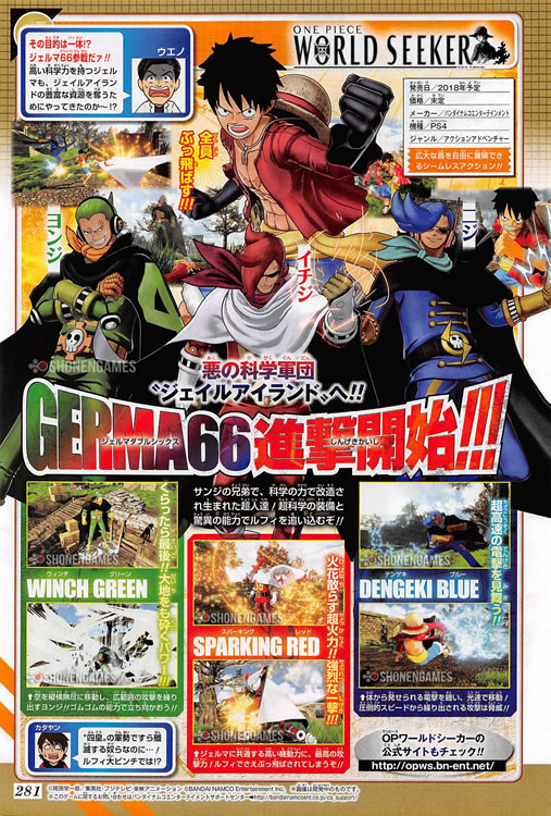 germa66 en one piece world seeker