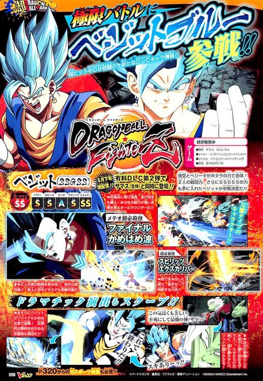 Llega la fecha de lanzamiento del segundo DLC de Dragon Ball FighterZ