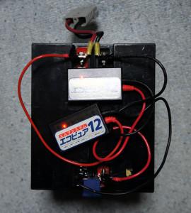 使用済みバッテリー (HF17-12)