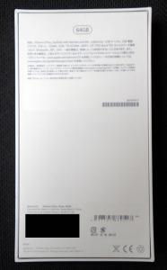 iPhone 6 Plus 裏面