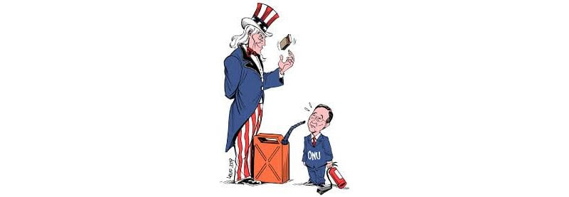 Ban Ki Moon exige que le peuple Marocain le respecte. Prend-il ses rêves pour des réalités ?