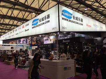 MusicChina2015_ - 5