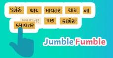 Jumble Fumble