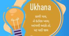 Ukhana