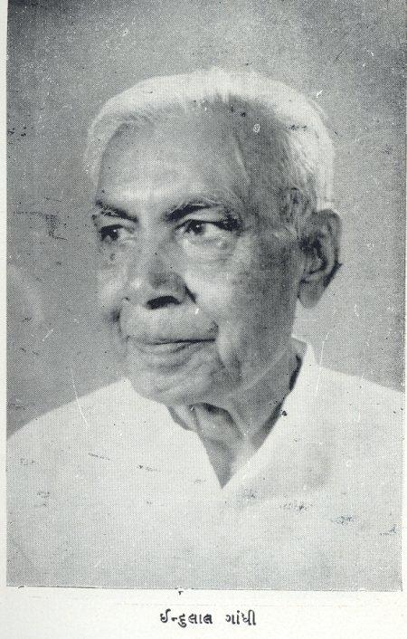 Indulal Gandhi