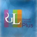 GL plus