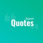 Gujaratilexicon quotes App