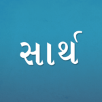 Sarth App