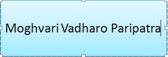 Moghvari Vadharo Paripatra