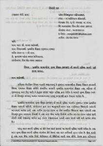 HTAT Bharti Process Jadap Thi Purn Karva Babat Rajuvat