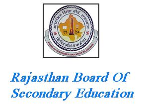 Rajasthan Board 12th Results 2014