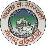 Saurashtra University MA Sem 1 External Results