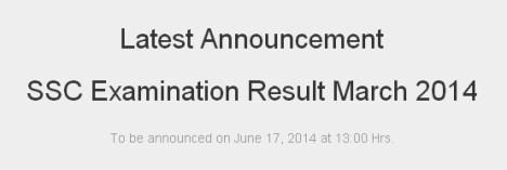 Maharashtra Board SSC Results 2014