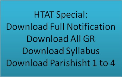HTAT 2014 Apply Online HTAT Syllabus All Paripatra