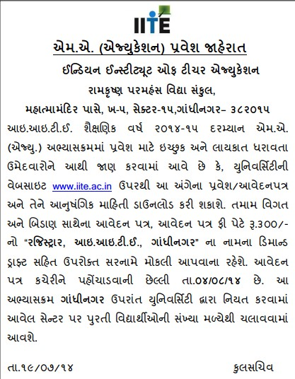 MA in Education 2014-15 Admission Notification