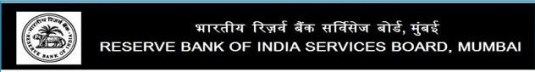 RBI Grade B Officer Admit Card 2014