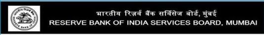 RBI Grade B Officer Admit Card 2014