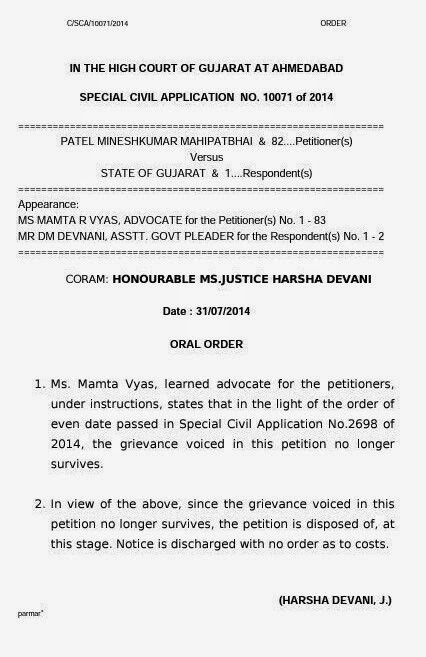 HTAT Case High Court Order Copy