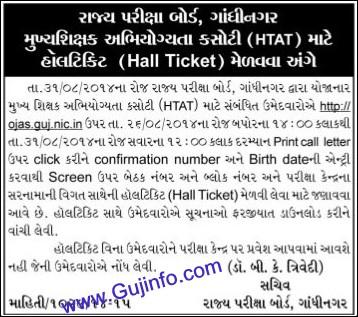 HTAT Exam 2014 Call Letter