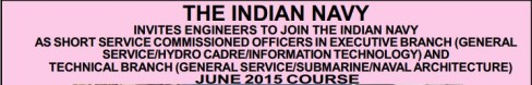 Indian Navy Short Service Commissioned Officers Recruitment 2014