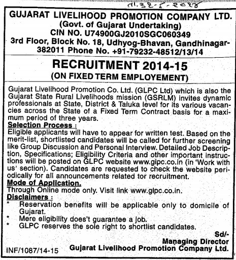 GLPC Recruitment 2014-15 Apply Online at glpc.co.in