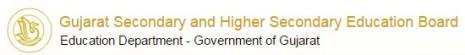 GSEB HSC Provisional Answer Key 2014