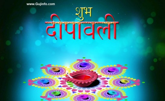 Happy Diwali Images 2014