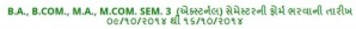 Saurashtra University BA Bcom MA Mcom Sem 3 External Exam Notification