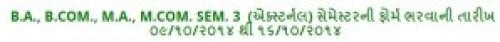 Saurashtra University BA Bcom MA Mcom Sem 3 External Exam Notification