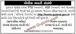 Gujarat Police PSI or ASI Recruitment Notification Related