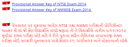 NTSE & NMMSE Exam 2014 Provisional Answer Key