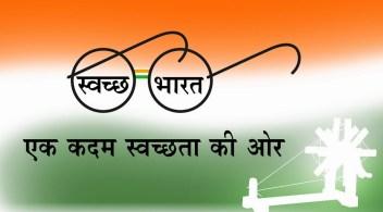 Gandhi Nirvan Din Drawing Competition