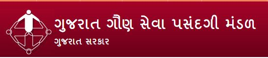Sachivalaya Office Assistant Final Answer Key 2015