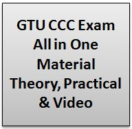 GTU CCC Most Useful Material